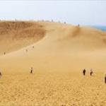 【画像】ポケモンGOのイベントで、鳥取砂丘に人たがりwww