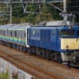 『E131系 新津配給』の画像