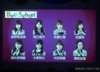 【9/4〜13】チーム8単独舞台「Bee School」上演決定!劇場は品川プリンスホテル クラブeX