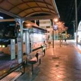 『浜北駅前に京都・大阪(梅田・USJ)・神戸行きの高速バスのバス停ができてた!1日1本運行の夜行バスが発着してるみたい』の画像