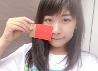 チーム8 髙橋彩香が「長野県♥献血推進ガール」に就任!1月26日に就任式を開催!