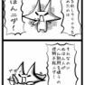 【四コマ漫画】過ちを犯し、中国や韓国を苦しめたのは日本。中韓が日本を嫌うことはあっても、日本が中韓を嫌うのは理解できない