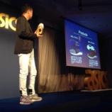 『asicsが「アシックスタイガー」ブランドの復刻を発表』の画像