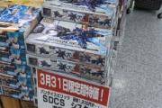 【画像】あのガンプラが100円で売られてしまうwwwwwwwwwww