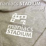 『【スタッフ日誌】今年もmaniacs STADIUM Limited PARKERの季節です!』の画像