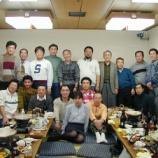 『2000年11月18日 8エリア430SSBミレニアム忘年会:北海道札幌市』の画像