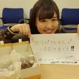『乃木坂46メンバーからバレンタインチョコを貰ってテンション爆上がりになっている男性の様子がこちらwwwwww』の画像