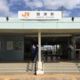 『意外にあるある!最安値は400円の鷲津駅近くの駐車場情報まとめ』の画像