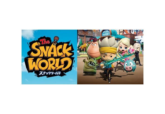 『スナックワールド』売上9.7万本