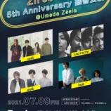 『【振替公演】7/9(金)梅田Zeela  Zirco Tokyo presents Zirco Tokyo 5th Anniversary振替公演』の画像