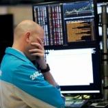 『最近の暴落で米国株式市場の時価総額3兆ドル(約330兆円)が吹き飛びました。日本の国家予算3年分に匹敵!弱気相場入りで終わりはいつくるのか?』の画像