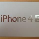 『月額610円+税でiPhoneを使い放題にする方法』の画像