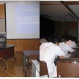 『昨日の講演会』の画像