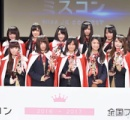 日本一かわいい女子高生、全国6地区の代表が決定