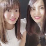 『欅坂46二期生リレーブログ、本日は元銀行員の松田里奈!』の画像