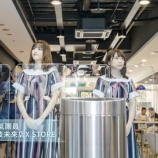 『独特な世界観・・・台湾セブンイレブン『乃木坂46×X-Store』最新動画が公開!!!』の画像