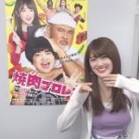 『【乃木坂46】樋口日奈のπが大爆発・・・!!!!』の画像