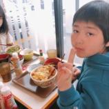 『昼食は』の画像
