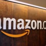 『【AMZN】アマゾン株がどうしても欲しい場合の投資戦略。』の画像