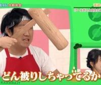【欅坂46】丹生ちゃん、杵をクールポコの顔に被せちゃうところ声出してワロタ