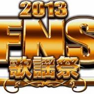 【朗報】FNS歌謡祭 渡辺麻友ちゃんがピン枠な件!!! アイドルファンマスター