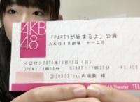 16期生 山内瑞葵「AKBになる前に唯一観に行った公演がチーム8公演」
