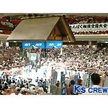 『国技館で相撲大会』の画像