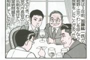 【日刊スポーツ】  小林よしのり氏「枝野氏の方がもっと保守」絶叫応援