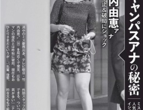 テレ朝 竹内アナ(30)の私服wwwwwwwwwwwwwwwww