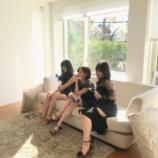 『【乃木坂46】この3人の美脚グラビア・・・ヤバすぎるだろ・・・』の画像