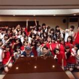 『【乃木坂46】高山一実『紅白は37人で乃木坂っていうグループの形を魅せるぞ!!』』の画像