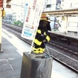 『小僧が消防士』の画像