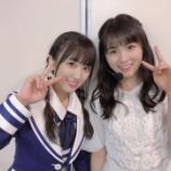 『【乃木坂46】泣いてる?大園桃子 大ファンのHKT48矢吹奈子との2ショット写真を公開!!!』の画像