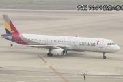 【沖縄】那覇空港で韓国・アシアナ航空が許可なく滑走路進入 運輸安全委が調査