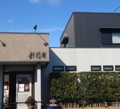 蔵前家【チャーシューメン+味付玉子】@浜松市北区細江町中川