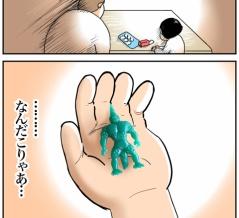 おやつのおまけのおもちゃに潜む怪人の正体