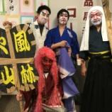 『昨日の二号館(歌舞伎)』の画像