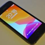 『【比較】 iPhone5/6/ Xperia SX / Xperia 5 / a7R』の画像