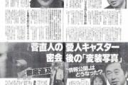 仙谷「今まで自民党ができなかったが、(菅政権になって)やれたことがある!」