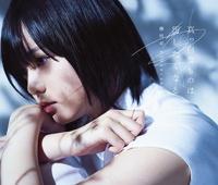 【欅坂46】1stアルバムタイトル「真っ白なものは汚したくなる」!詳細!