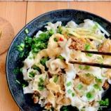 『台湾で買った麺で作る台湾まぜそばのランチ』の画像
