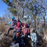 『山人・新年山行「多良岳」』の画像