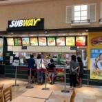 『【閉店】サブウェイ市野店&志都呂店が8/31(土)で閉店!しかし、前日には2つめサンドイッチが100円のイベントも!』の画像