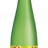 『【新発売】もっとカジュアルに「白鶴 雫花(しずか) 大吟醸 500ml」』の画像