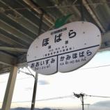 『福島県伊達市で中小企業支援と地域活性化について講演しました』の画像