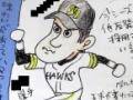 草野マサムネが描いたホークスの選手wwwww