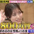 【画像】女性声優さん、付き合うなら最低でも年収800万円以上と発言してしまい炎上・・・。