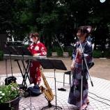 『戸田市 市役所南通りの景観と文化を育む会 8月31日土曜日は後谷公園で花苗をプレゼントします』の画像