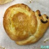 『花の季苑/かたつむりのパンを作りました!』の画像