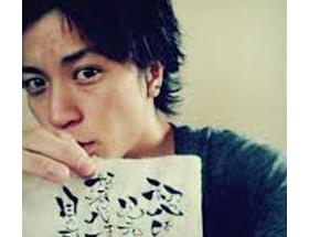 矢口の不倫相手の梅田賢三は美容整体サロンの指名No.1マッサージ師